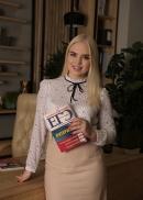 Кукарцева Марина Сергеевна