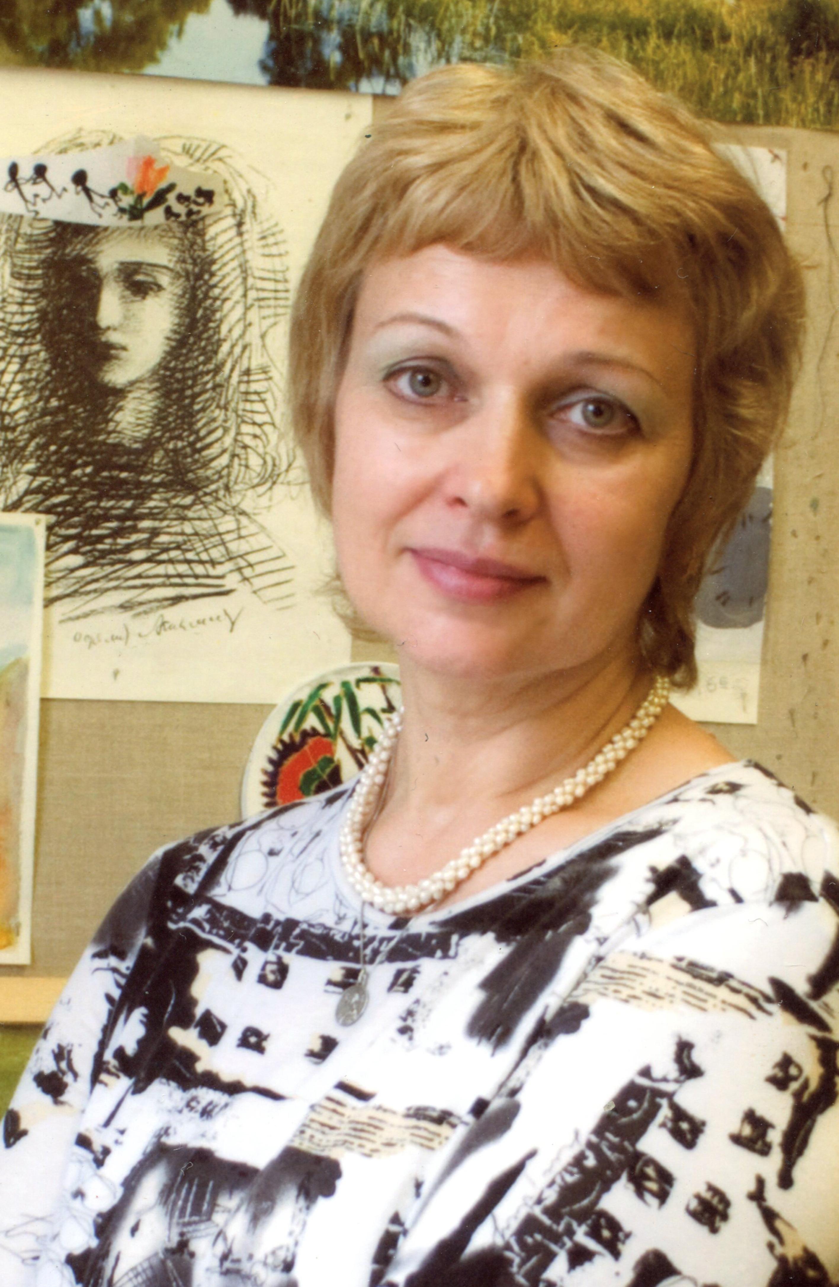 Голуб Ольга Ивановна