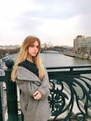 Коронотова Элина